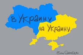 """In the Ukraine""? ""In Ukraine""? ""On Ukraine""?—Clarifying the Issue"
