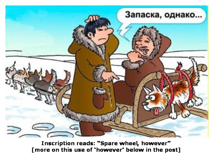 Chukchis in Russian jokes and in history