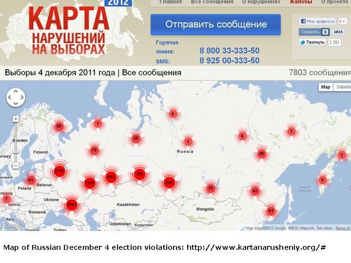 Crowd-sourcing Russian election violation maps