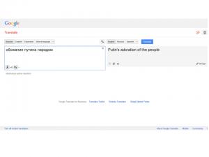 google_nominalizations